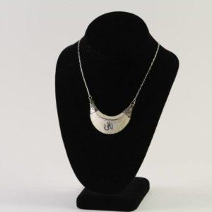 Ohm Necklace